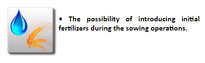 The possibility of introducing initial fertilizers during the sowing works